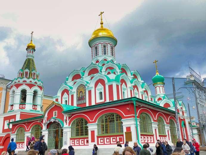 Kazan Cathedral Moskau
