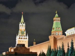 ?Moskau Bilder