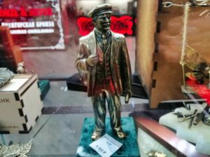Lenin Moskau