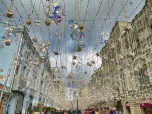 Nikolskaya Straße Moskau