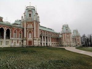 Zarizyno-Park-Moskau